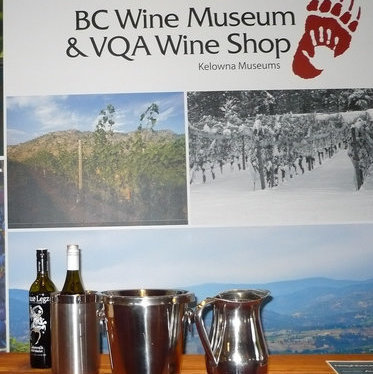 The B.C. Wine Museum in Kelowna